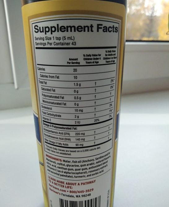 Отзывы жидкая детская омега-3 Barlean Omega Swirl Pals Essential Nutrition for Kids