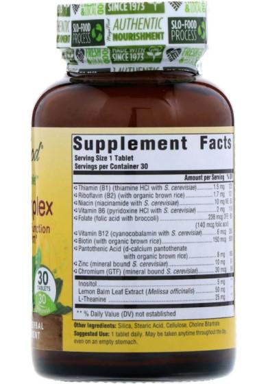 Отзывы MegaFood B комплекс для детей 30 таблеток, витамины В