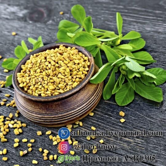 Отзыв БАД Nature's Way Fenugreek Seed, семена пажитника. Обзор биодобавки из США, противопоказания