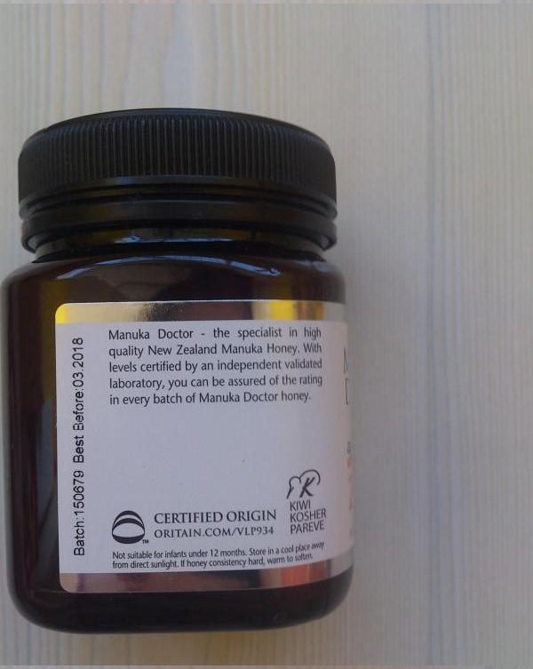 Manuka Honey Multifloral MGO 60+
