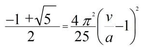 формула ф