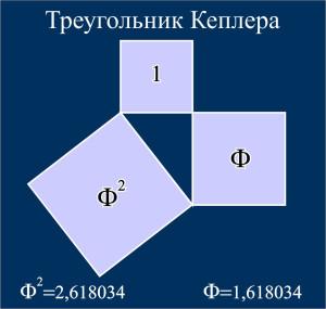 2-Треугольник 2.jpg