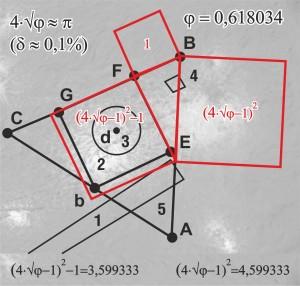 4-Церера 2_5.jpg