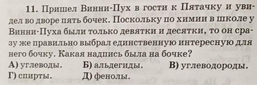 Владимир этуш сам придумал ставшую знаменитой фразу: это просто праздник какой-то! в сцене