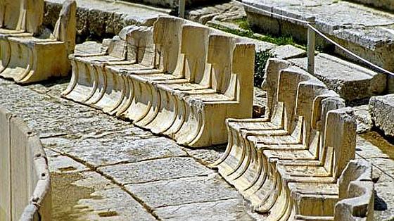 dionysus-theatre-seats