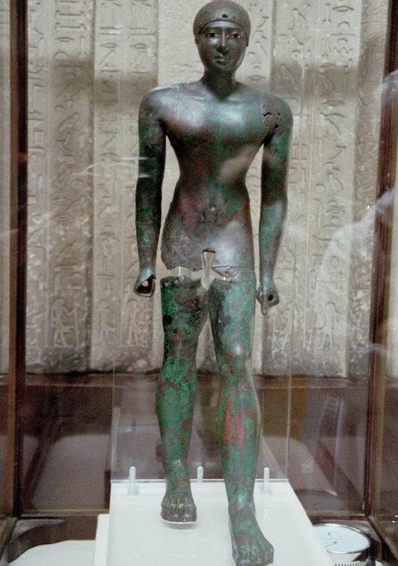 1106-Musee Pepi I