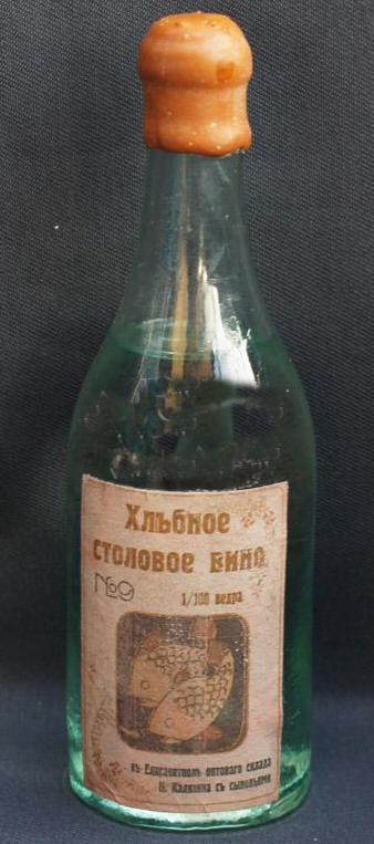 vodka.2
