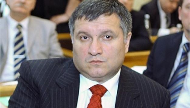 Arsen-Avakov-neprikosnovennost