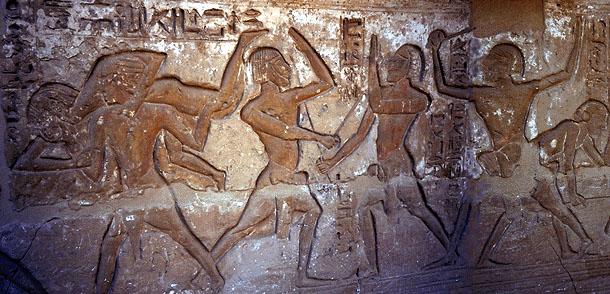 egyptian-martial-arts