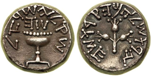 Азиатская монета с цветком