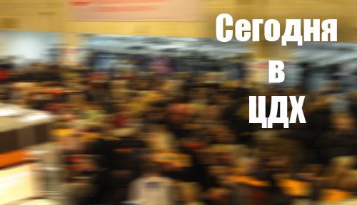 http://pics.livejournal.com/aldashin/pic/000wdq0e