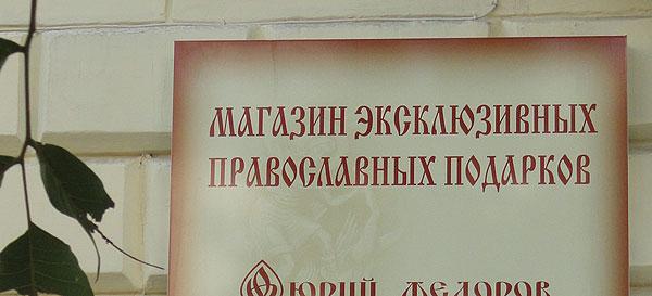 http://pics.livejournal.com/aldashin/pic/001kg17t