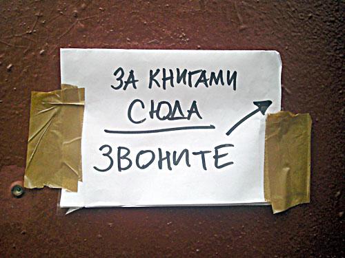 http://pics.livejournal.com/aldashin/pic/001pkk48
