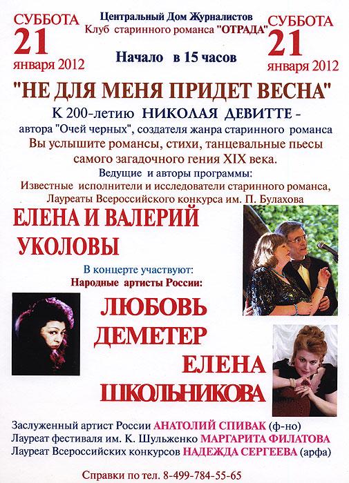 http://pics.livejournal.com/aldashin/pic/001rf4as