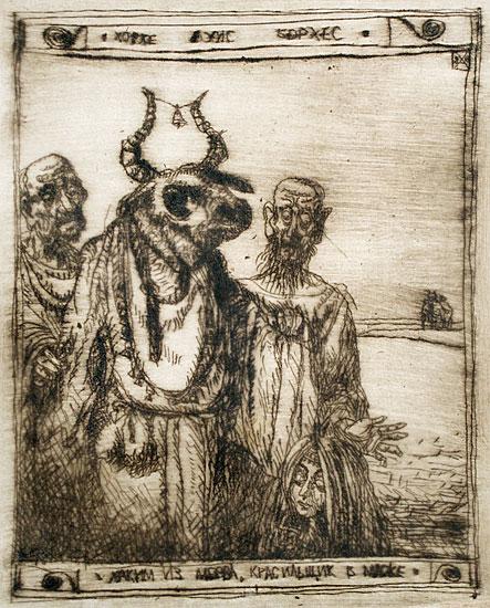 Хаким из Мерва
