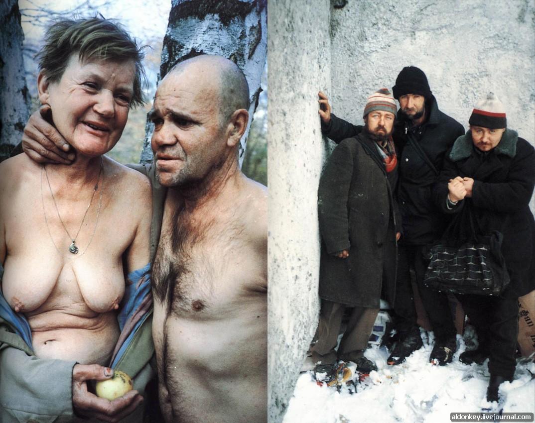Фото пенсионеров секс 5 фотография