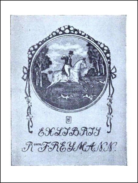 Книжный знак Фреймана Рудольфа Вольдемаровича.jpg