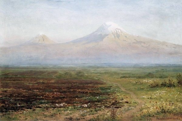 Арарат 1914 64x96 (100 924 USD).jpg