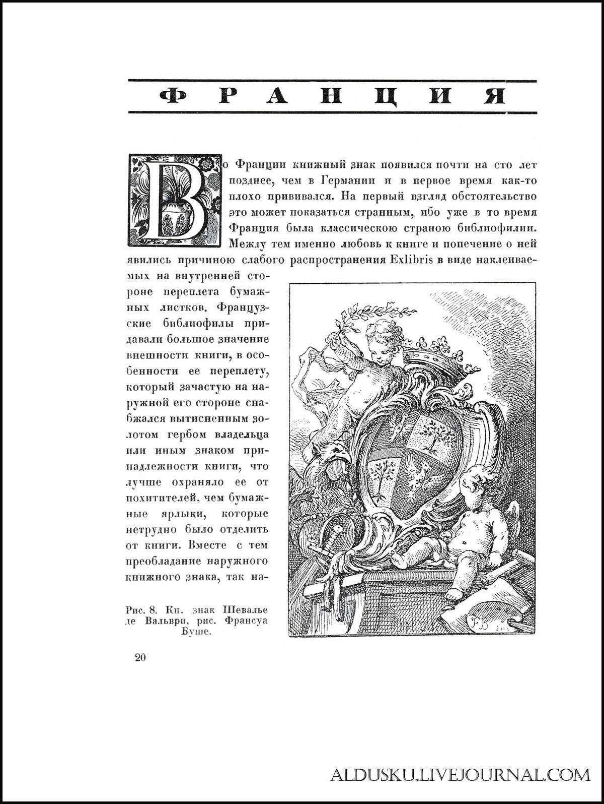 005 Пример страницы.JPG