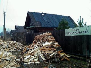 Бульвар генерала Карбышева