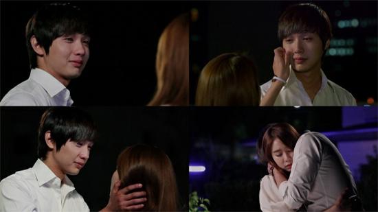 ji hyun woo and yoo in na dating rules