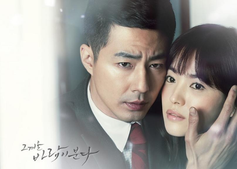 Highest Viewed Korean Drama 2018