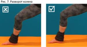 Razvorot-kolena-1-300x161