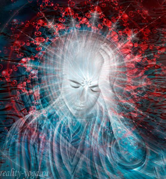 reality-yoga-nashe-podsoznanie