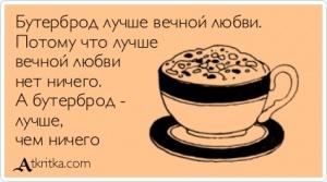 atkritka_1405511038_524_m
