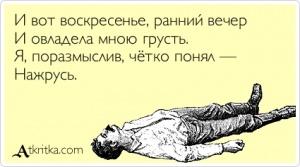 atkritka_1407695823_696_m