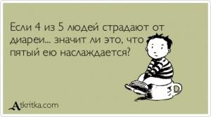 atkritka_1407733420_246_m