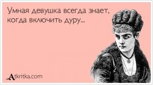 atkritka_1408029957_746_m