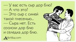 atkritka_1408092377_832_m