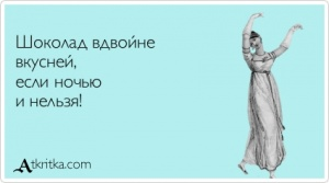 atkritka_1408377805_161_m