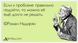 atkritka_1408454147_318_m