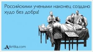 atkritka_1408490670_882_m