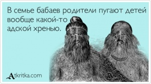 atkritka_1410303659_755_m