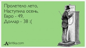 atkritka_1410787324_156_m