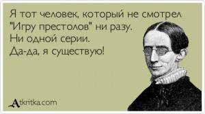 atkritka_1410916869_893_m