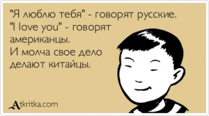 atkritka_1411639760_239_m