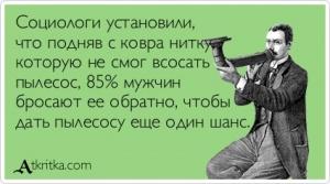 atkritka_1411726880_641_m
