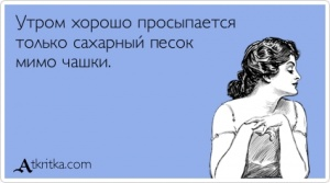 atkritka_1411855781_748_m
