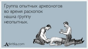 atkritka_1412248589_252_m