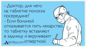 atkritka_1412640249_962_m