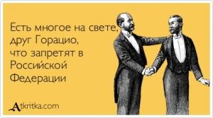 atkritka_1412678797_39_m