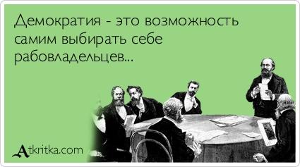 atkritka_1413474460_810