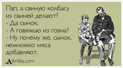 atkritka_1413567407_600