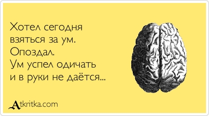 atkritka_1413658122_489