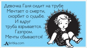 atkritka_1337203508_910_m