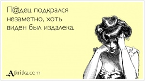 atkritka_1374397175_383_m